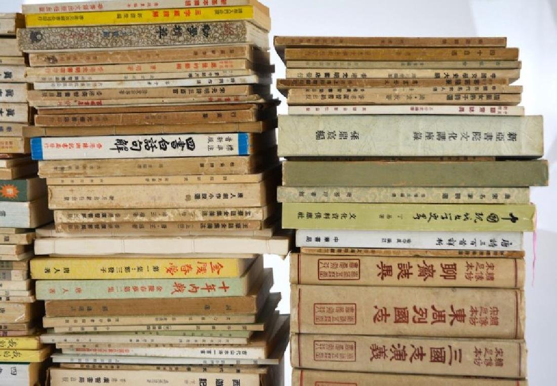 LARGE GROUP OF CHINESE MID-20TH C. LITERARY BOOKS - 5