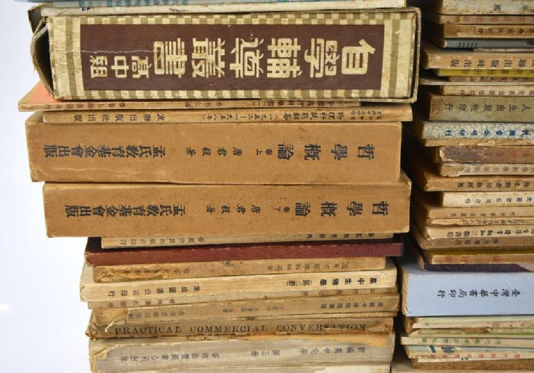 LARGE GROUP OF CHINESE MID-20TH C. BOOKS - 10