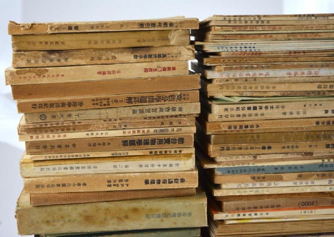 LARGE GROUP OF CHINESE MID-20TH C. BOOKS - 3