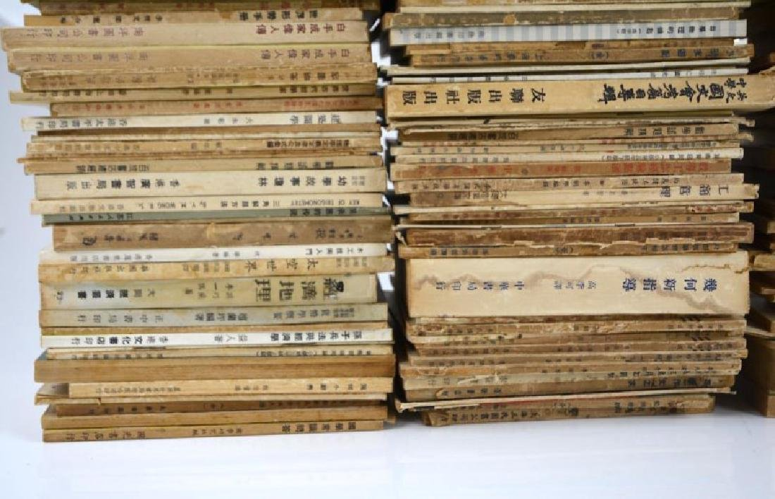 LARGE GROUP OF CHINESE MID-20TH C. BOOKS - 5