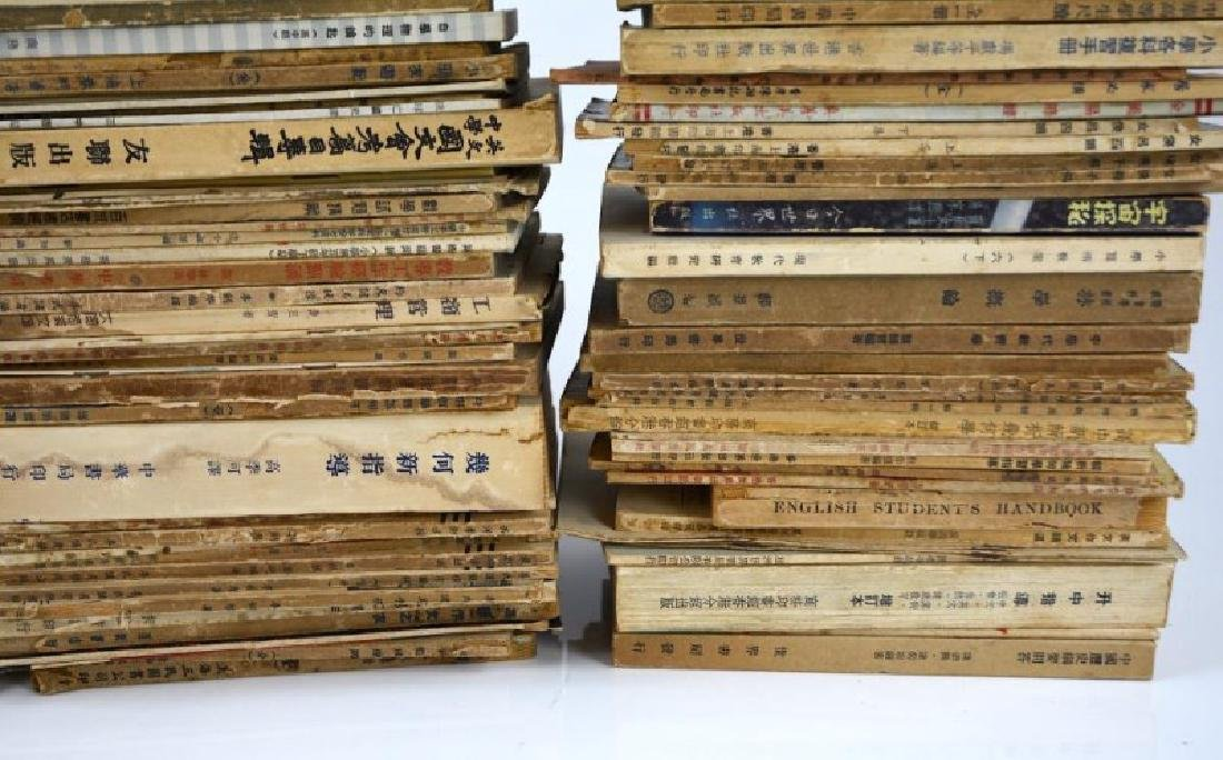 LARGE GROUP OF CHINESE MID-20TH C. BOOKS - 6