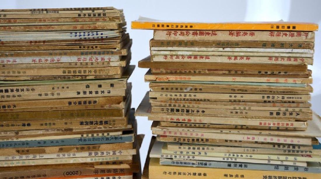 LARGE GROUP OF CHINESE MID-20TH C. BOOKS - 8