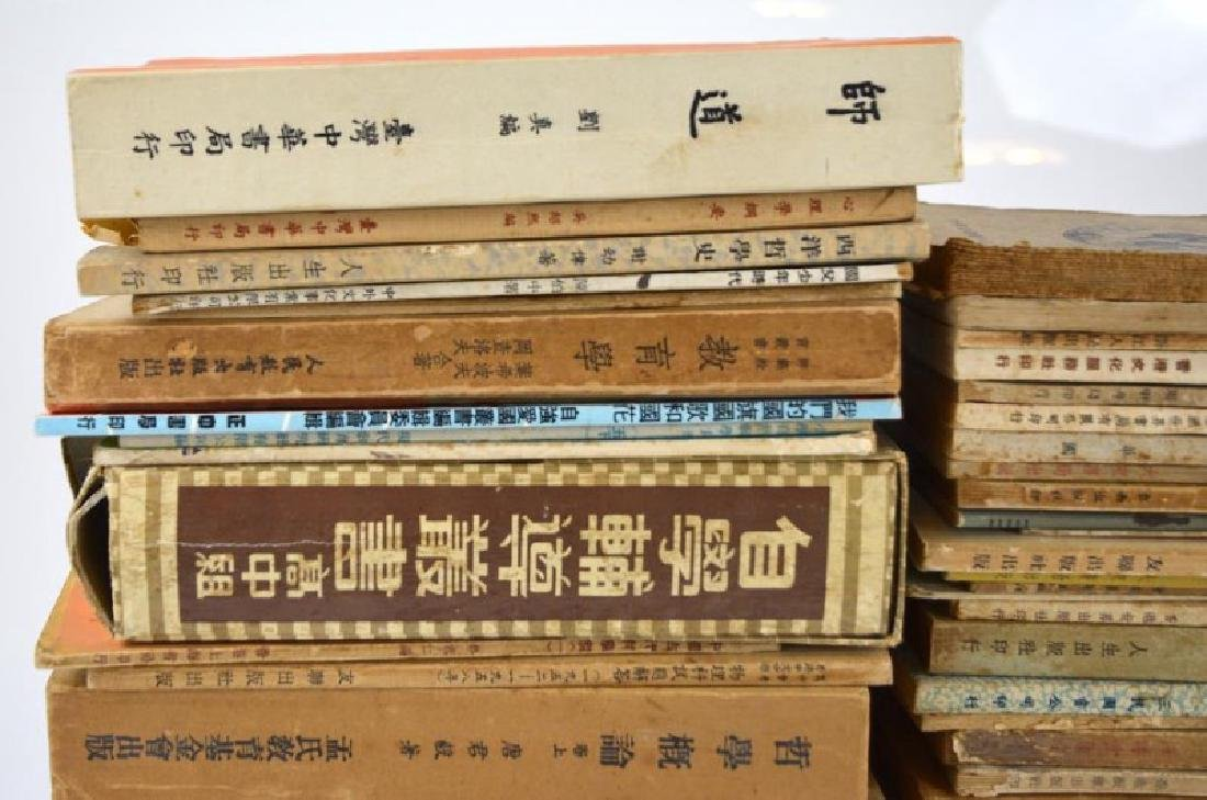 LARGE GROUP OF CHINESE MID-20TH C. BOOKS - 9
