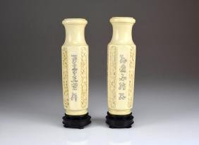 PAIR OF CHINESE CARVED NATURAL VASES