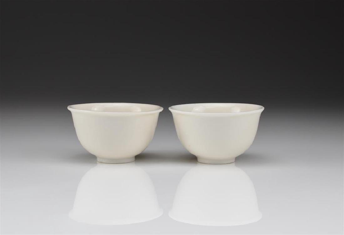 PAIR OF CHINESE MING DYNASTY DEHUA WHITE CUPS