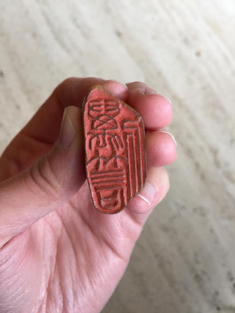 ZHAO ZHIQIAN CARVED SHOUSHAN SOAPSTONE SEAL - 5