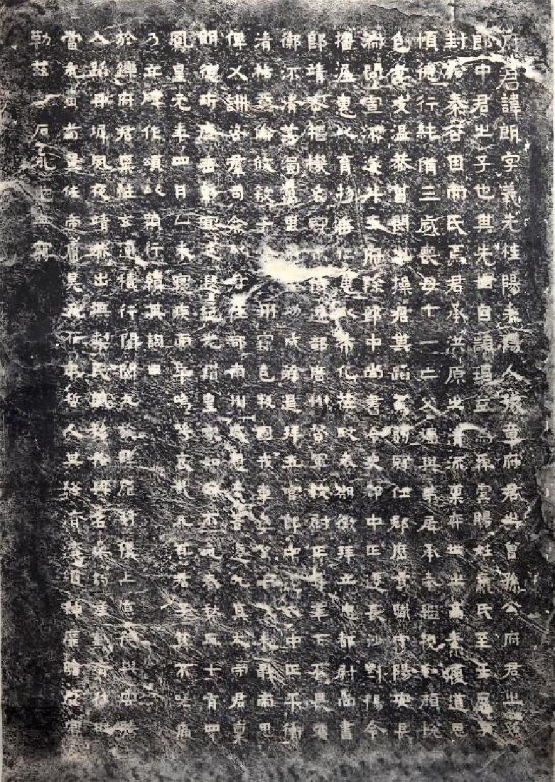 INK RUBBING HANGING SCROLL OF THREE KINGDOMS STELE