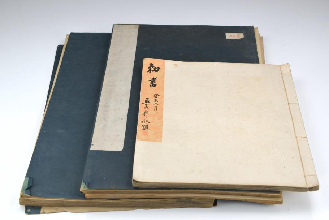 THREE INK RUBBING ALBUMS OF YUE FEI STELES