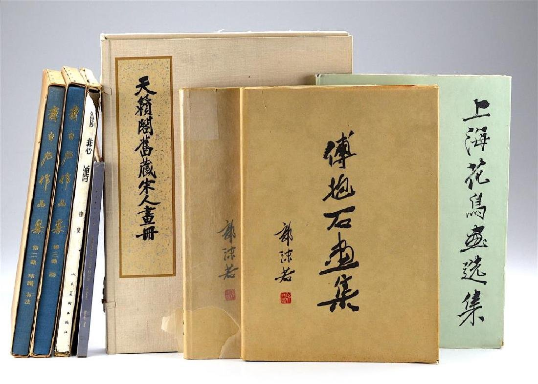 EIGHT EARLY TO MID-20TH CENTURY CHINESE ART BOOKS