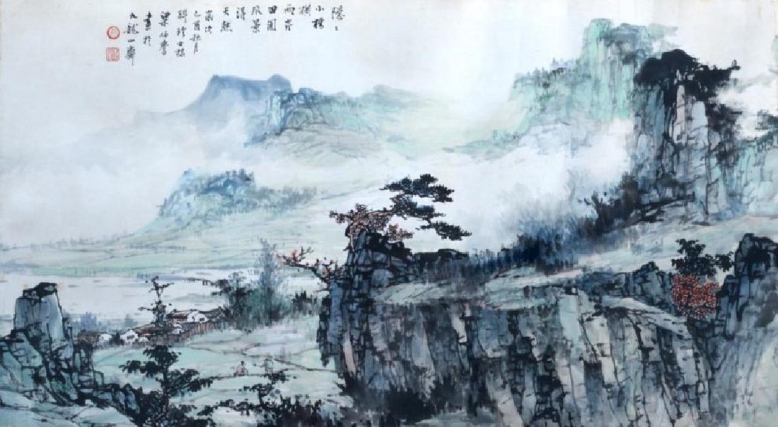 LIANG BOYU (1903-1978) MOUNTAIN VILLAGE LANDSCAPE