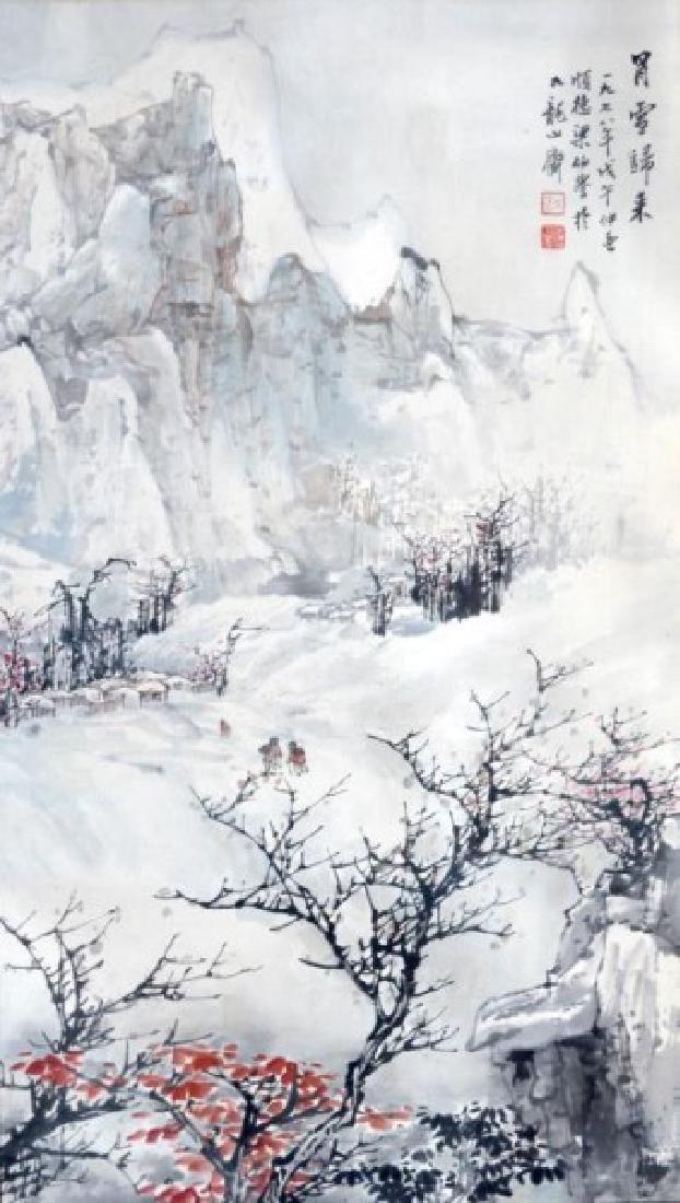 LIANG BOYU (1903-1978) SNOWY MOUNTAIN LANDSCAPE