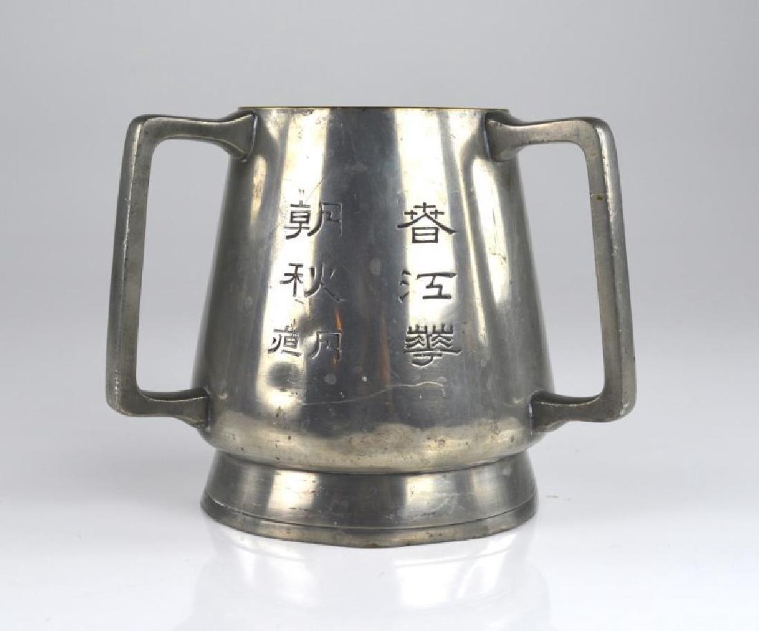 CHINESE PEWTER THREE HANDLED TYG MUG