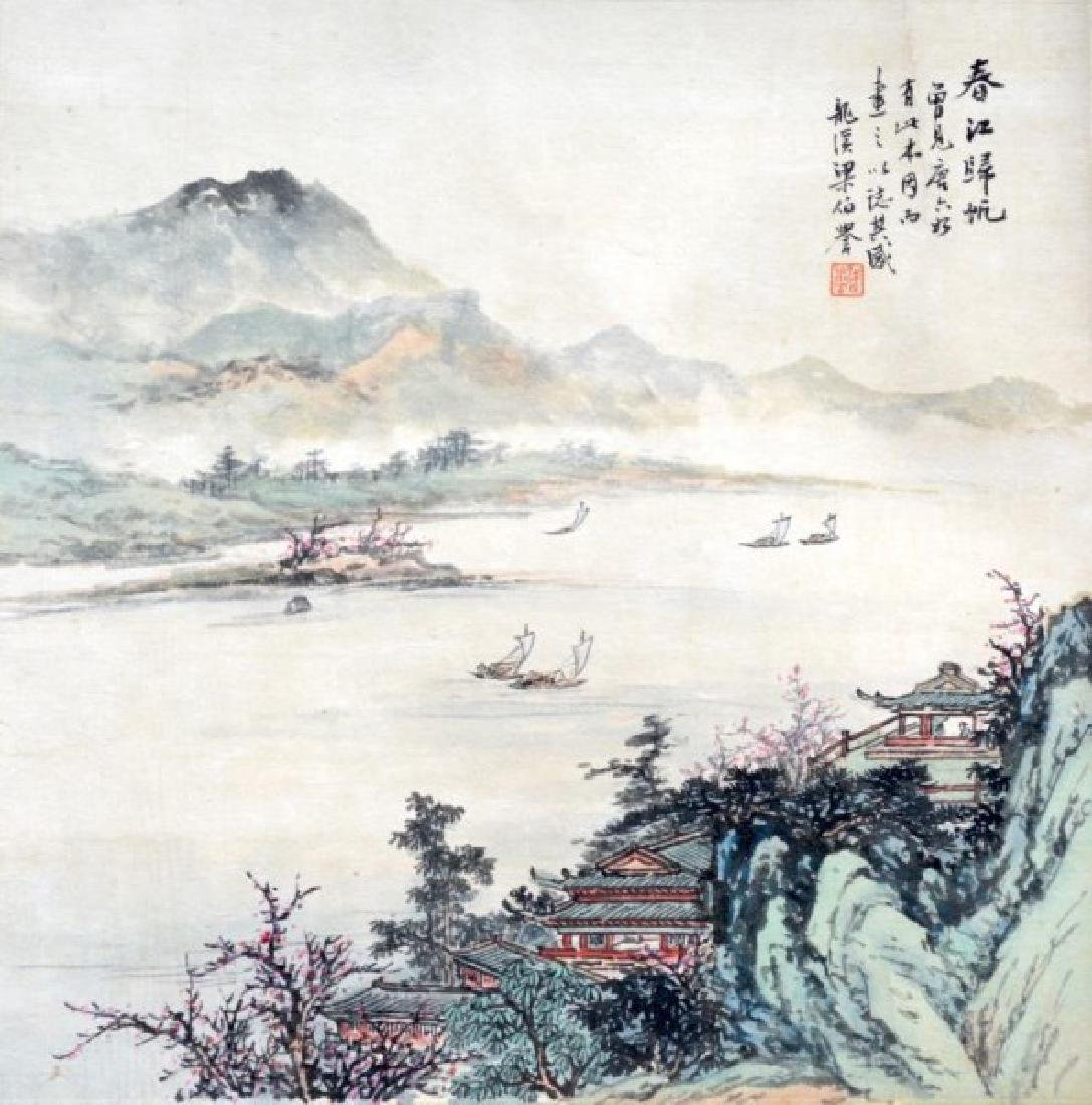 LIANG BOYU (1903-1978) LANDSCAPE AFTER TANG BOHU
