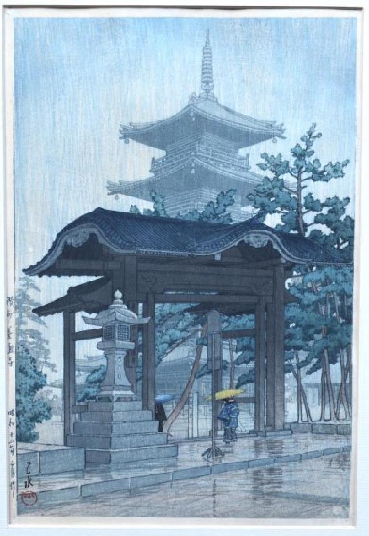KAWASE HASUI (1883-1957) ZENTSU-JI TEMPLE