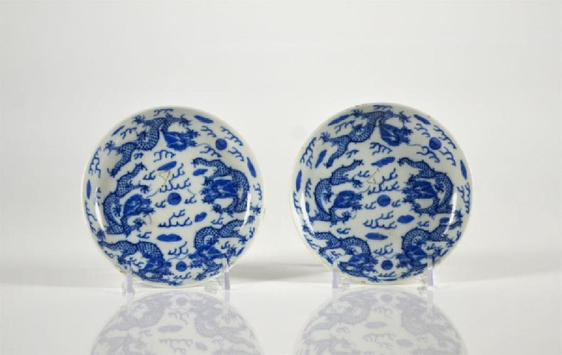 PAIR OF CHINESE BLUE & WHITE PORCELAIN SAUCERS