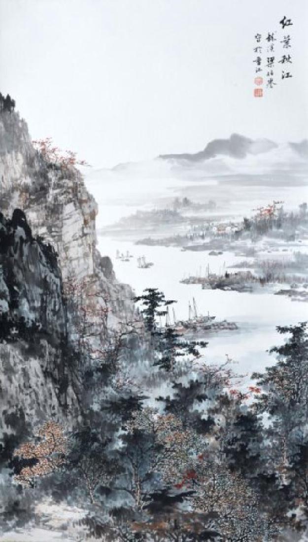 LIANG BOYU (1903-1978) LANDSCAPE