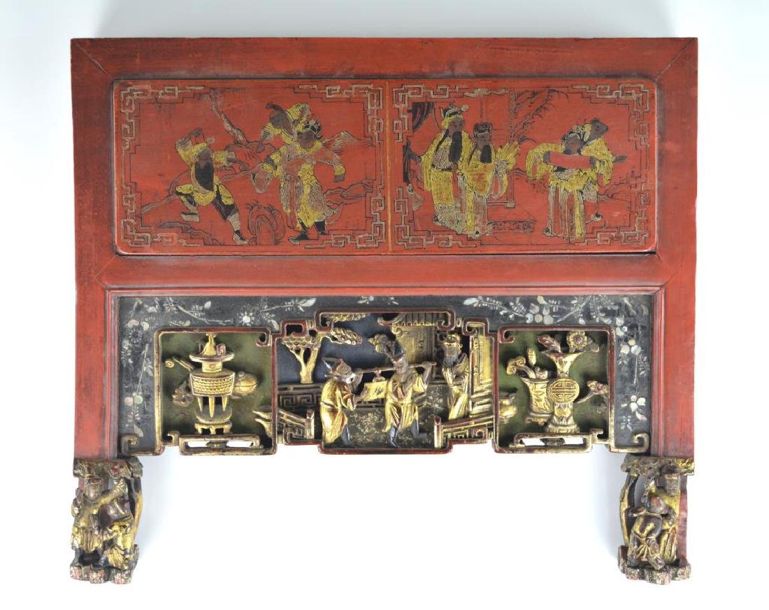 CHINESE GILT PAINTED WOODEN PLAQUE