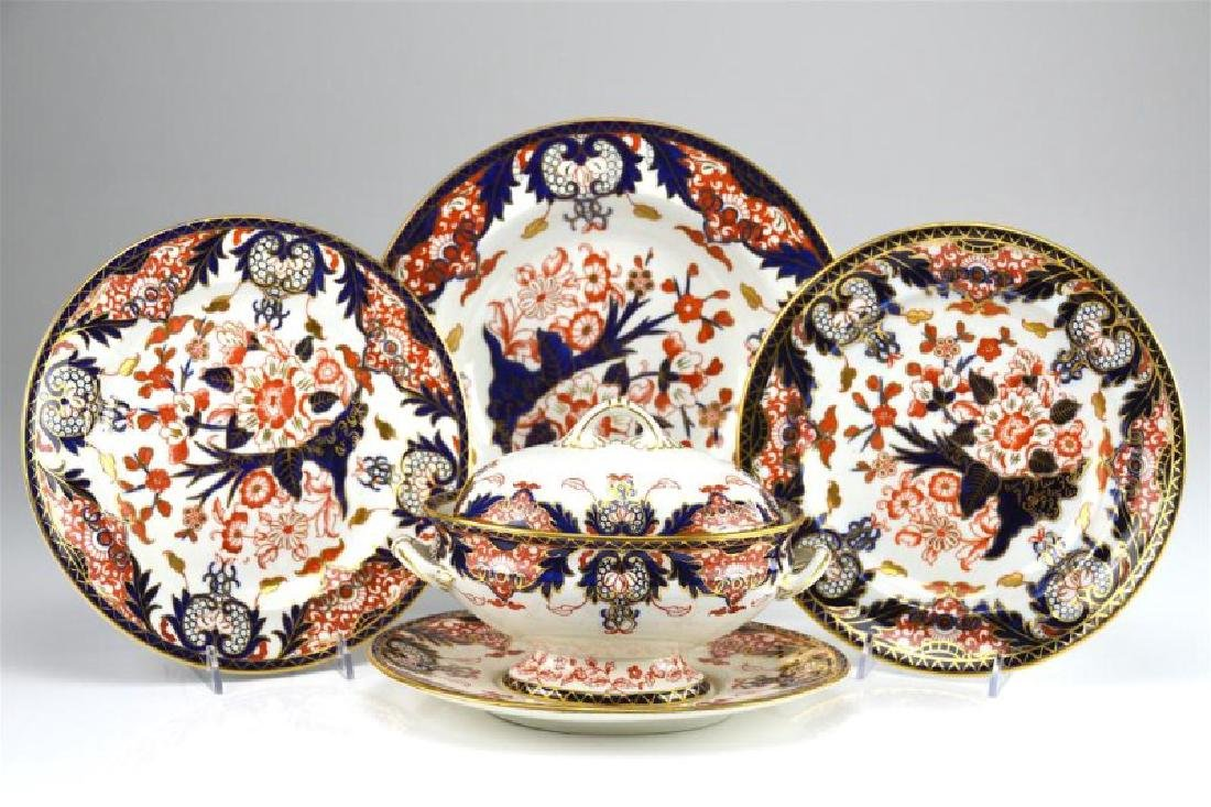 Four pieces Royal Crown Derby Imari porcelain