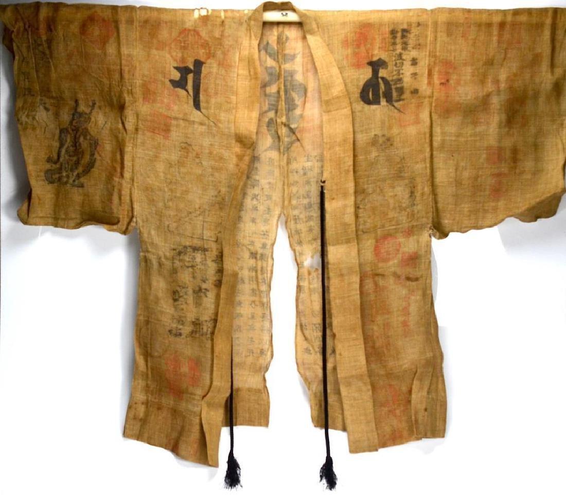 JAPANESE BUDDHIST PILGRIM'S COAT