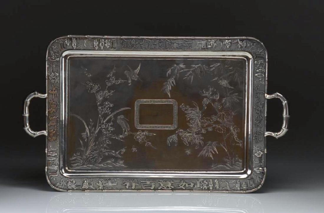 LARGE CHINESE EXPORT SILVER SERVING TRAY