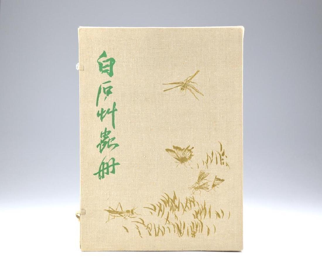 QI BAISHI WOODBLOCK PRINT ALBUM