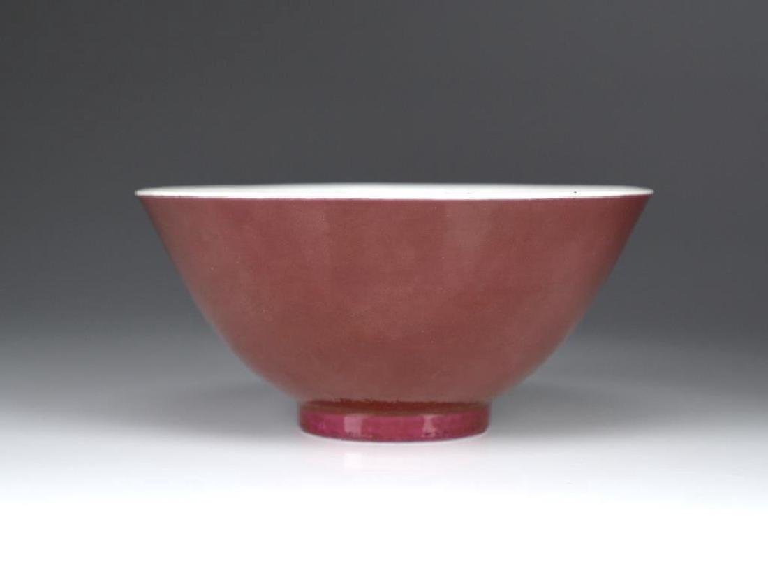 CHINESE COPPER RED MONOCHROME PORCELAIN BOWL