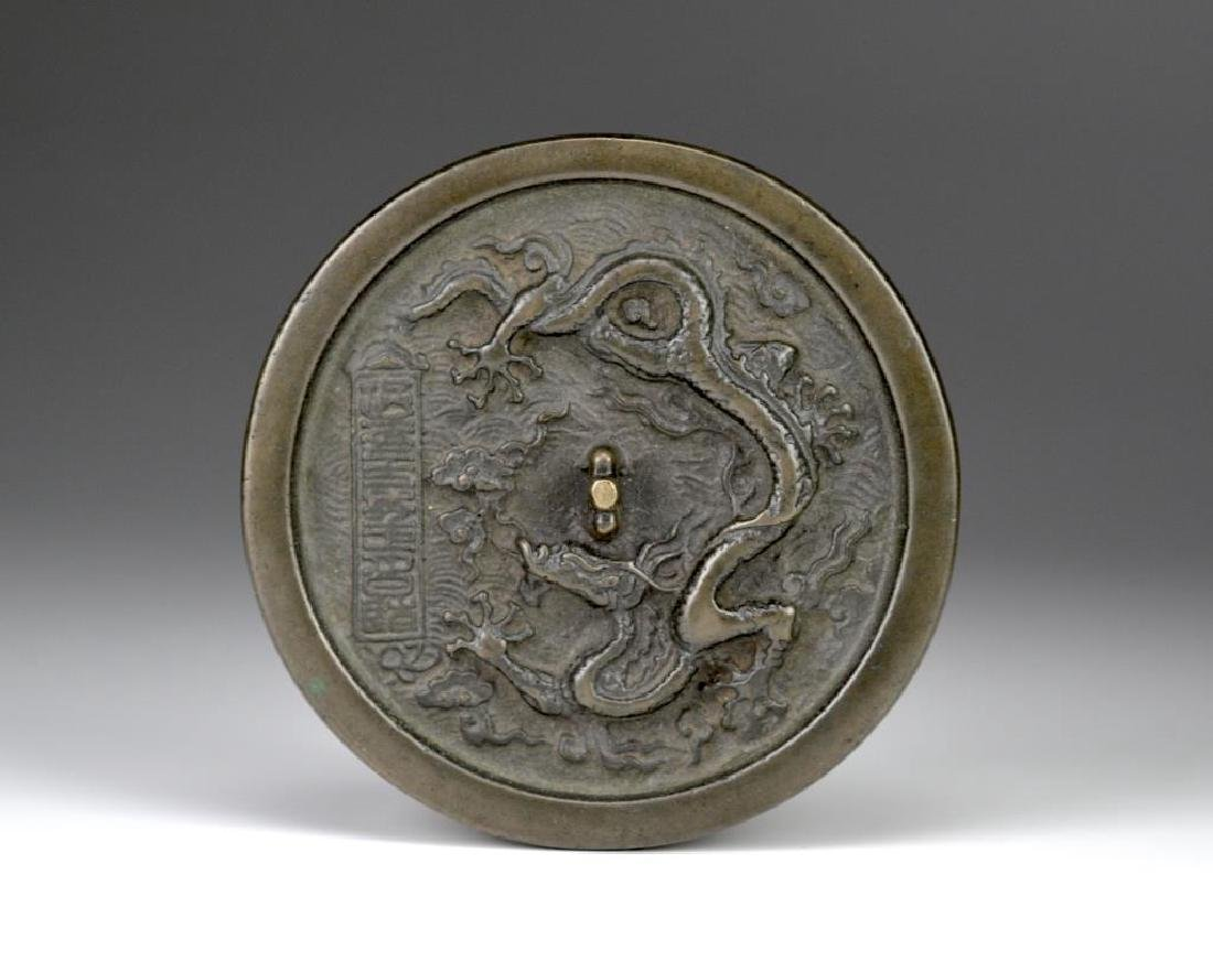 CHINESE MING DYNASTY BRONZE DRAGON HAND MIRROR