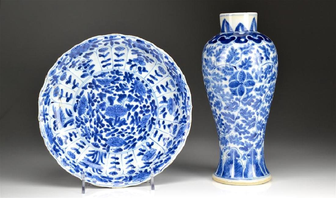 CHINESE BLUE & WHITE PORCELAIN VASE & PLATE