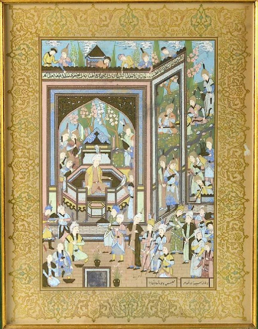 Framed Persian manuscript page