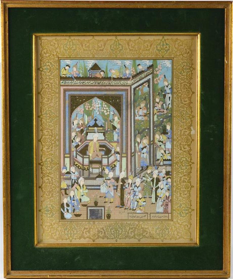 Framed Persian manuscript page - 2