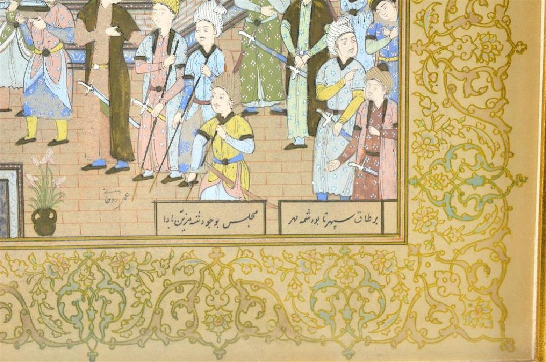 Framed Persian manuscript page - 3