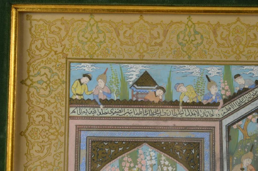 Framed Persian manuscript page - 5