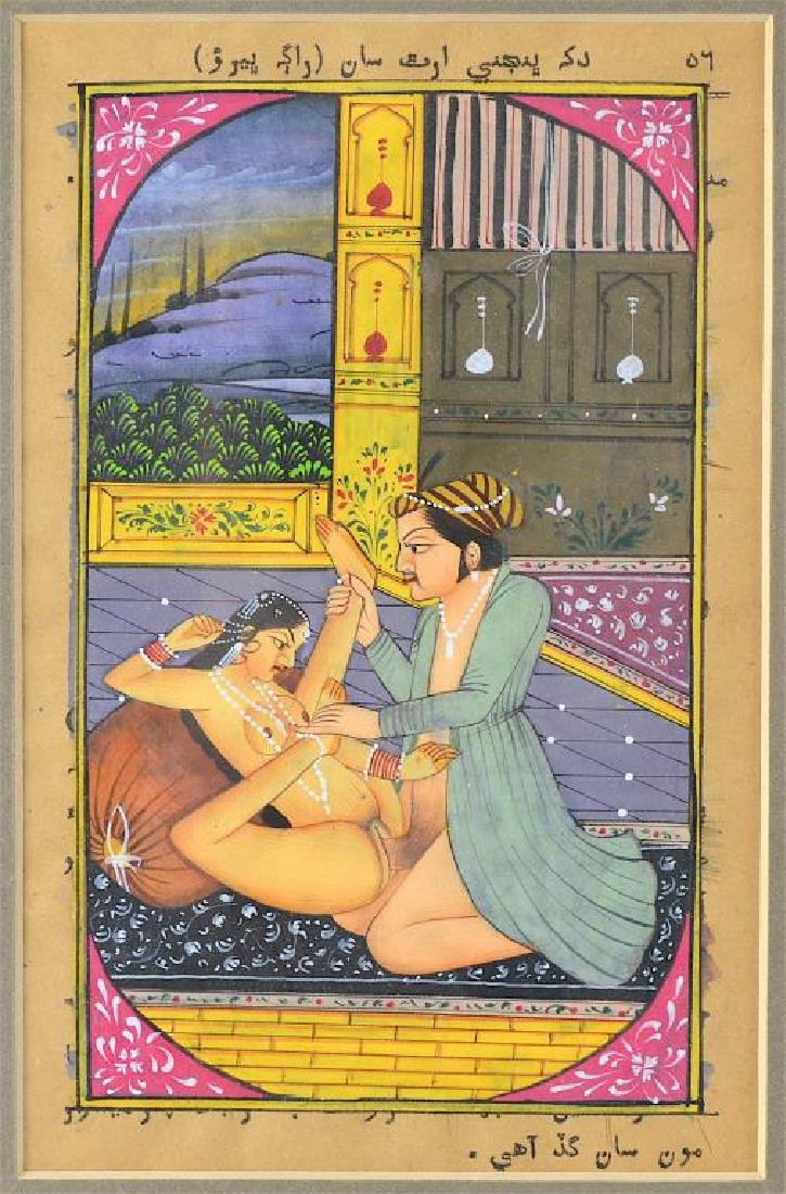 Framed erotic Indo Persian manuscript page