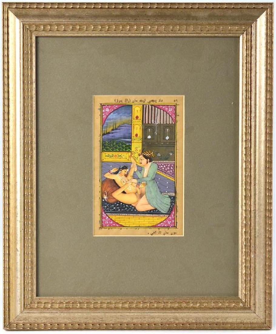 Framed erotic Indo Persian manuscript page - 2