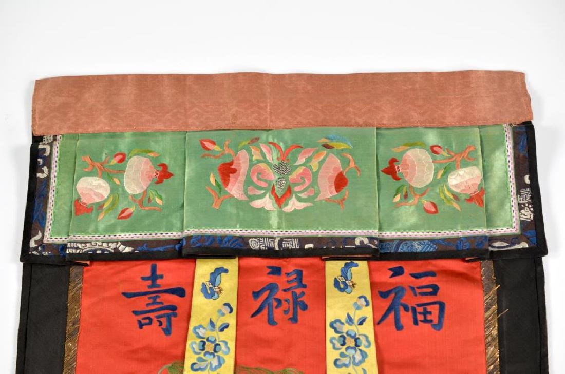 CHINESE SILK EMBROIDERED TEXTILE PANEL - 2