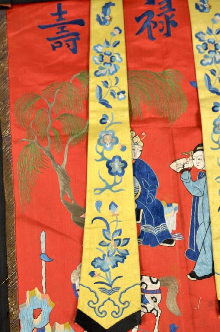 CHINESE SILK EMBROIDERED TEXTILE PANEL - 3