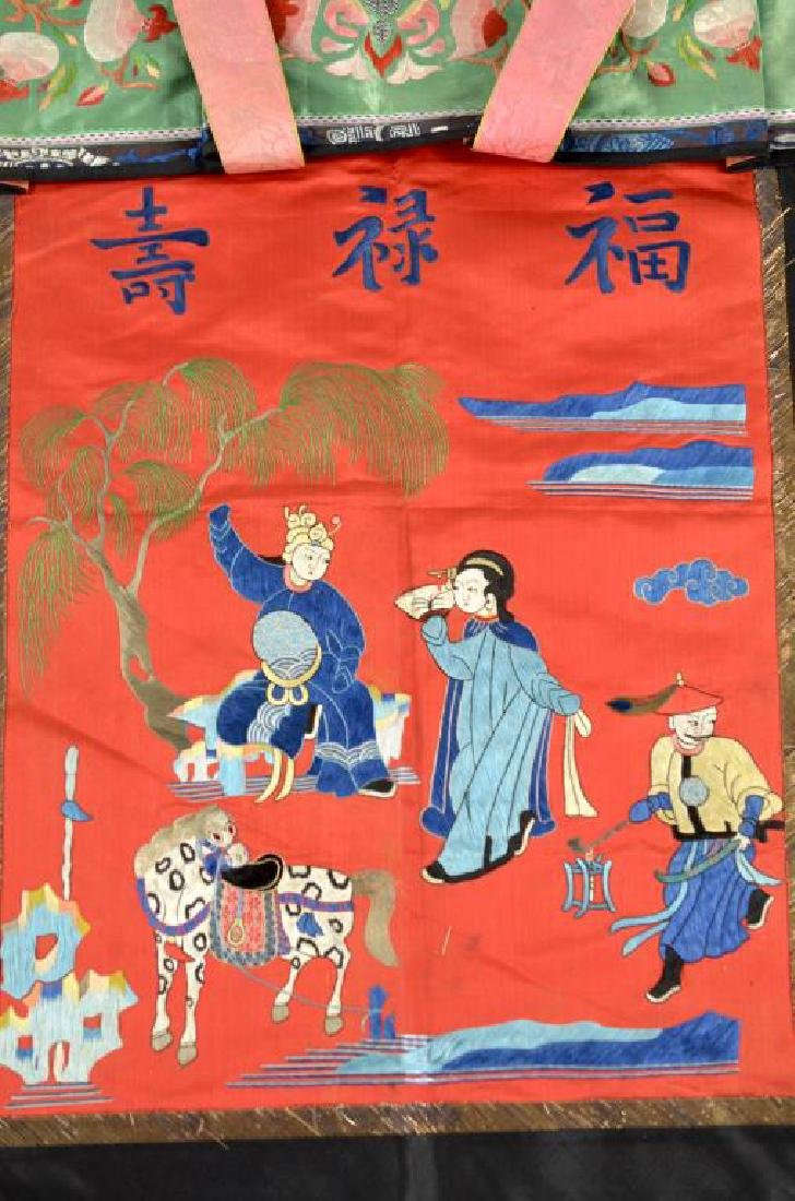CHINESE SILK EMBROIDERED TEXTILE PANEL - 4