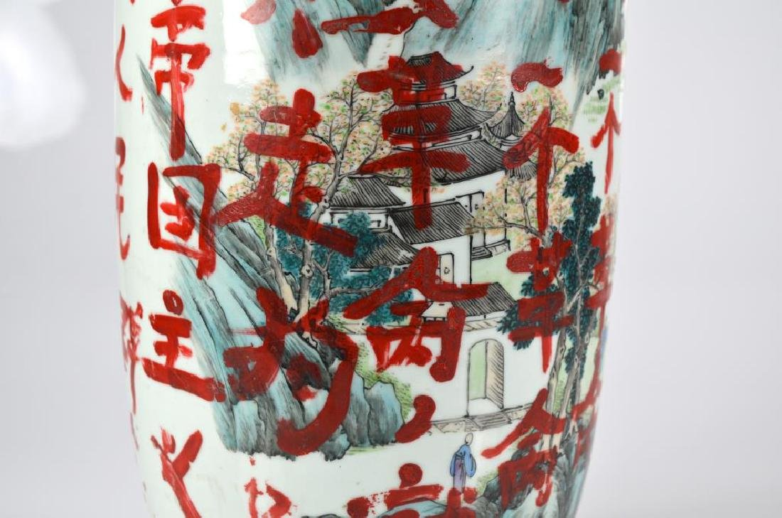REPUBLICAN VASE WITH CULTURAL REVOLUTION WRITING - 6