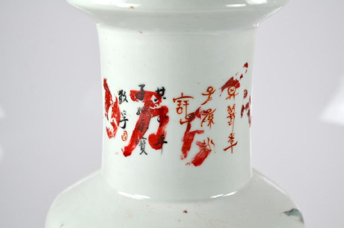 REPUBLICAN VASE WITH CULTURAL REVOLUTION WRITING - 7