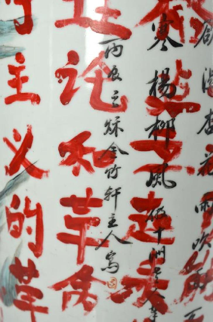 REPUBLICAN VASE WITH CULTURAL REVOLUTION WRITING - 9
