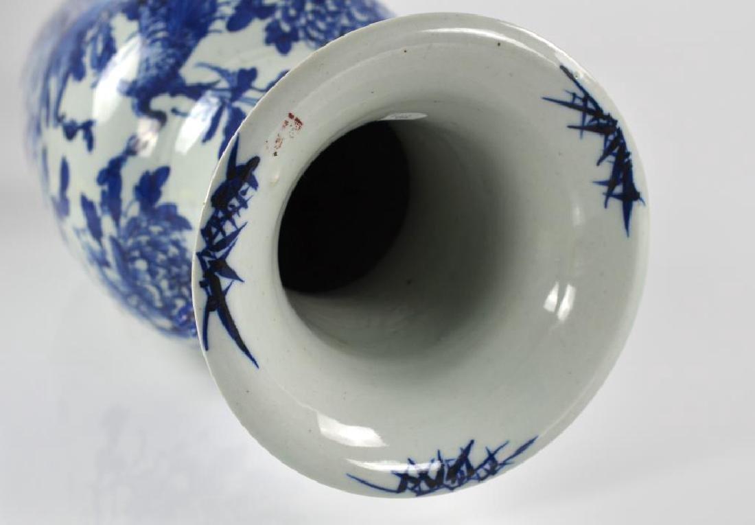 CHINESE EXPORT BLUE & WHITE PORCELAIN VASE - 3