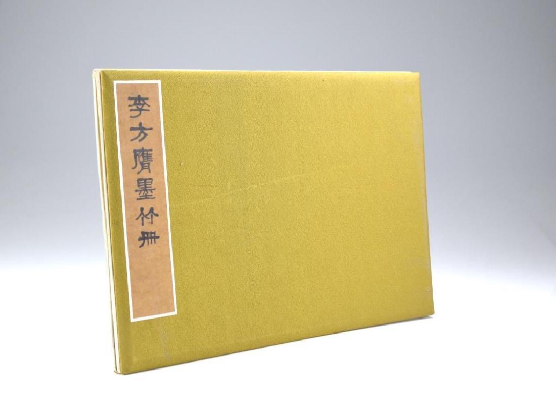LI FANGYING MO ZHU CE WOODBLOCK ALBUM