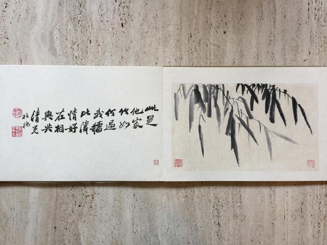 LI FANGYING MO ZHU CE WOODBLOCK ALBUM - 3