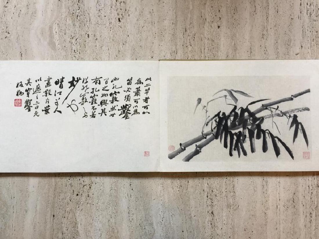 LI FANGYING MO ZHU CE WOODBLOCK ALBUM - 4