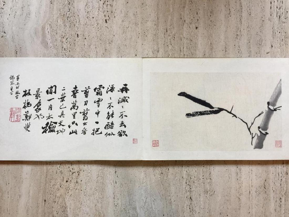 LI FANGYING MO ZHU CE WOODBLOCK ALBUM - 5