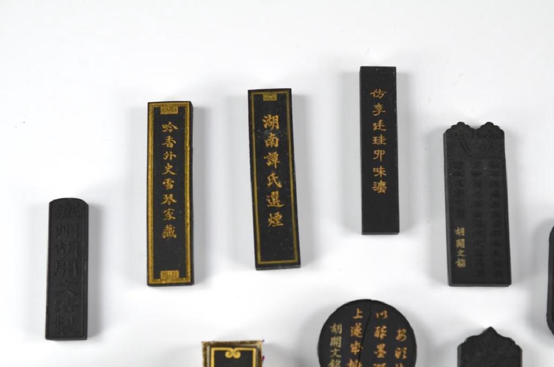 FIFTEEN CHINESE HUIZHOU HU KAIWEN INK STICKS - 6