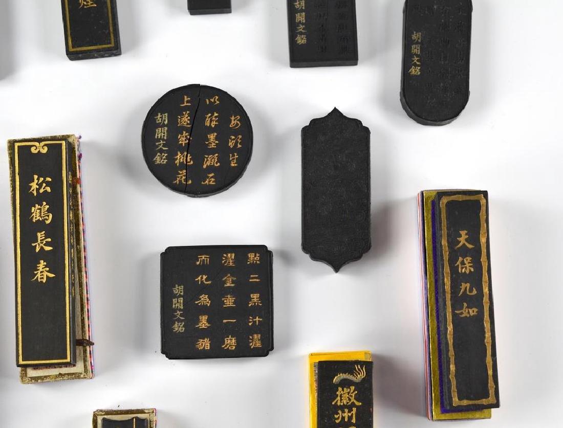 FIFTEEN CHINESE HUIZHOU HU KAIWEN INK STICKS - 7