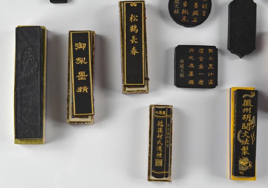 FIFTEEN CHINESE HUIZHOU HU KAIWEN INK STICKS - 8