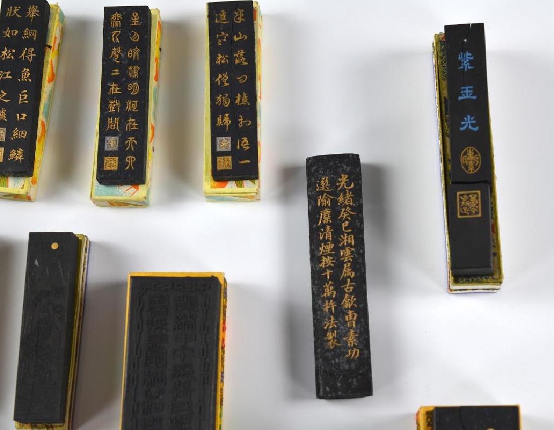 FIFTEEN CHINESE HUIZHOU CAO SUGONG INK STICKS - 10