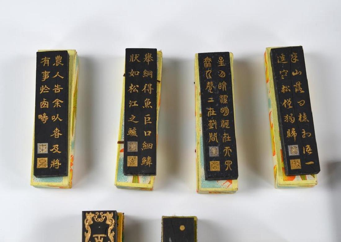 FIFTEEN CHINESE HUIZHOU CAO SUGONG INK STICKS - 7